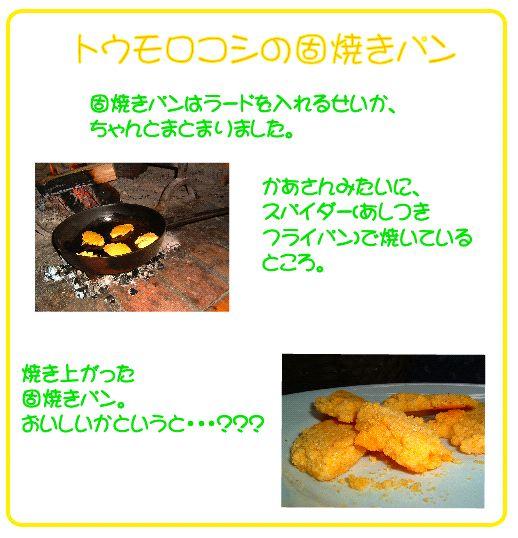 cornbread5.jpg