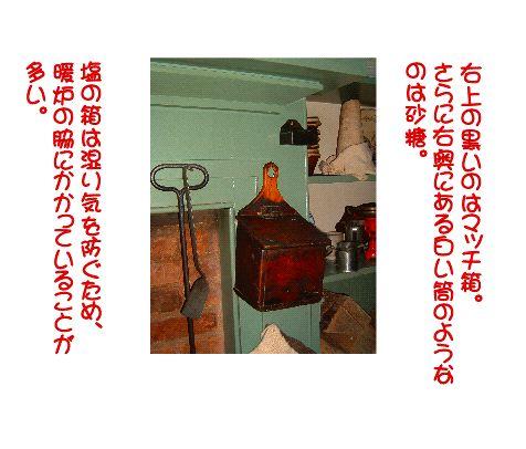 hearth5.jpg