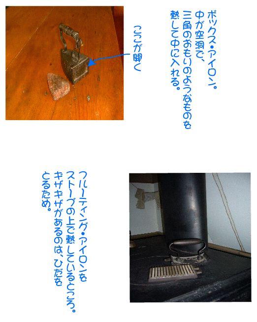 ironing4.jpg