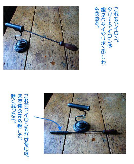ironing5.jpg