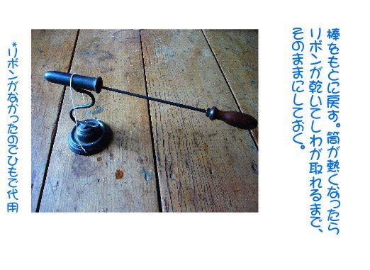 ironing6.jpg