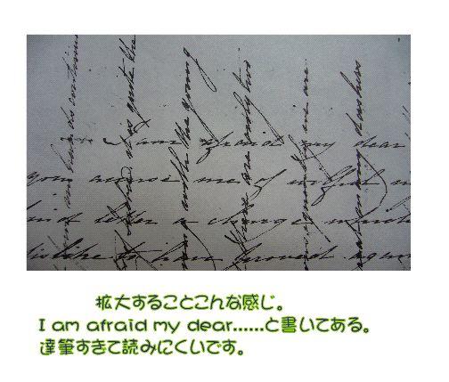 letter4.jpg