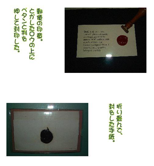 letter7.jpg