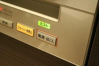 s-IMG_6427.jpg