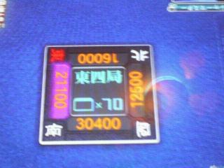 200810262312000.jpg