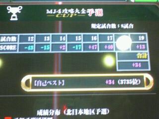 200811151724000.jpg