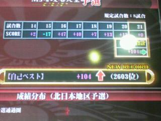 200811151808000.jpg