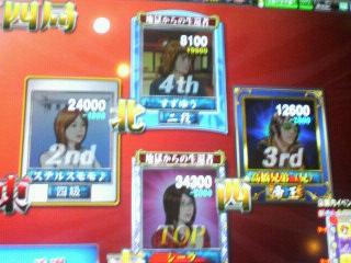 200907152108000.jpg