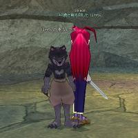 黒オオカミ2