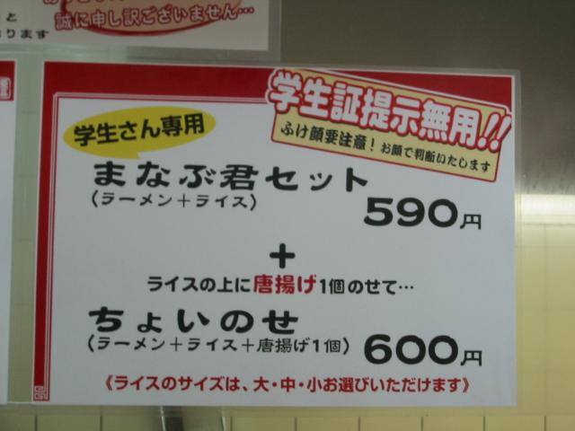20060225115818.jpg