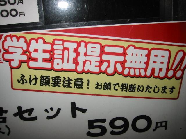 20060225115854.jpg