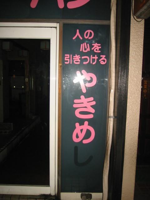 20060319235127.jpg
