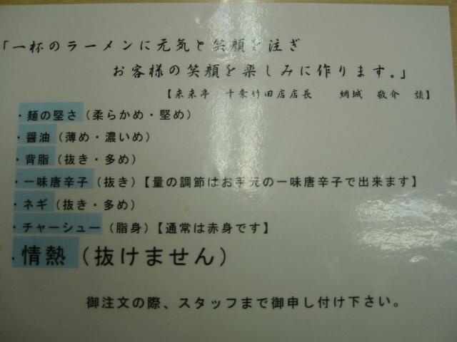 20060926102146.jpg