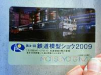 20090724001710