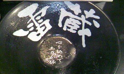 PA0_0000_20091109012427.jpg
