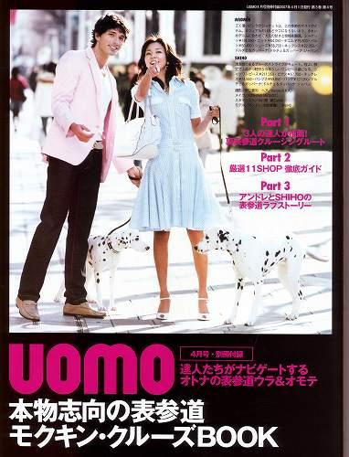 UOMO2