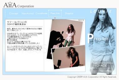 LOUNIE(ルーニィ)公式ホームページPress Info 2009年3月2日 夏物カタログ撮影、撮影は長谷川勝久氏、モデルはマクダ(ポーランド)