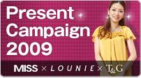 ルーニィが、大人気女性誌「MISS」とコラボレーション!