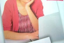 LOUNIE(ルーニィ)2009春物:Oggi3月号掲載モデルの杏さん着用のミックスストライプワンピース(赤)