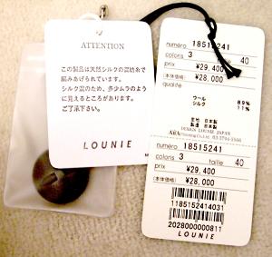 LOUNIE'08冬物Oggi11月号掲載ヨンア植物柄ワンピース(タグ)