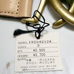 LOUNIE 2009 夏物:Oggi掲載・CLASSY掲載・公式カタログ掲載の大人気★カタログ月のバックルのゴムベルトは、セール対象外商品です♪