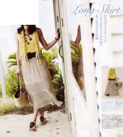 LOUNIE(ルーニィ)通販:CLASSY.(クラッシィ)5月号(2009年)掲載のルーニィ!「ルーニィでゆるくかわいく品も良く」注目のロングスカートはとライバルテイストの小物で着こなすのが今年風。