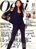Oggi10月号(2008)表紙s