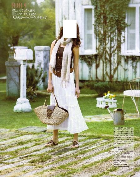 LOUNIE(ルーニィ)通販:Oggi(オッジ)6月号(2009年)掲載のルーニィタイアップ【ルーニィ×Oggiコラボ】「大人リゾーティに着こなせるロングティアードスカート」