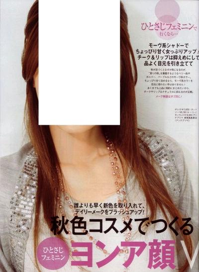 LOUNIE(ルーニィ)通販:2009秋物:Oggi(オッジ)9月号掲載♪秋色コスメで作るヨンア顔。今年注目なのはやっぱりキラッとまばゆいニットです♪