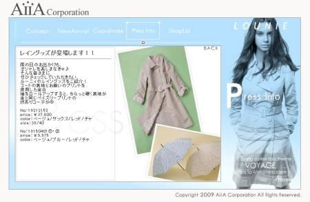 LOUNIE(ルーニィ)通販:2009夏物:LOUNIE公式ホームページPressInfoに、'09/03/16(月)、レイングッズ(ペイズリー柄の傘とレインコート)が紹介されました!