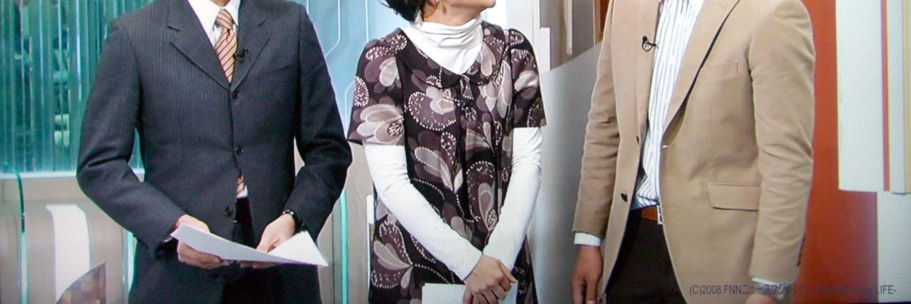LOUNIE(ルーニィ)2008冬植物柄ワンピース(FNNニュース2)