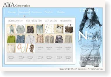 LOUNIE(ルーニィ)通販:2009春物:春展示会テーマ:公式ホームページが09春バージョンになりました!