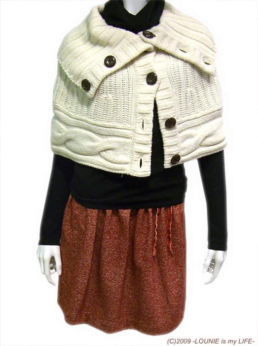 LOUNIE(ルーニィ)通販:2008冬物:ツイードウェストゴムスカート×With11月号掲載ニットボレロ
