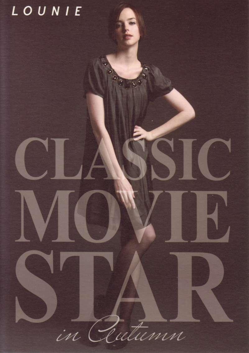 LOUNIE(ルーニィ)2008秋CLASSIC MOVIE STAR DM