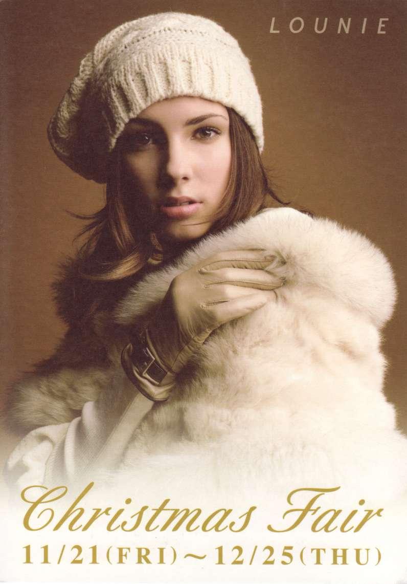 LOUNIE(ルーニィ)2008冬クリスマスフェアDM(ノベルティ:手帳)