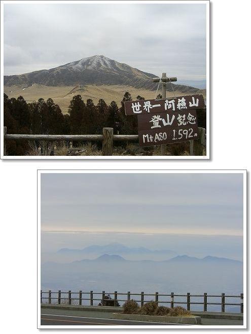 20080126_3.jpg