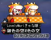 ママンおめ!