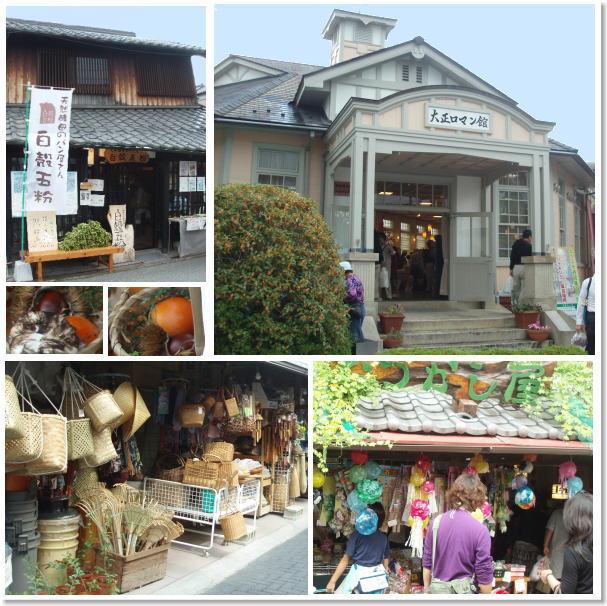 篠山味祭り2