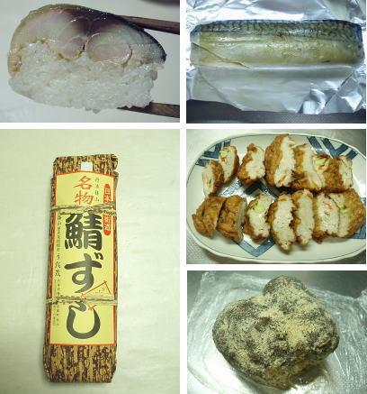 篠山味祭り11
