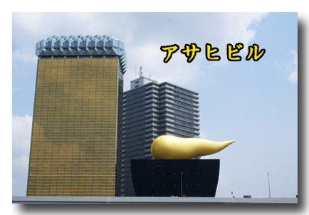 浅草のシンボル.jpg