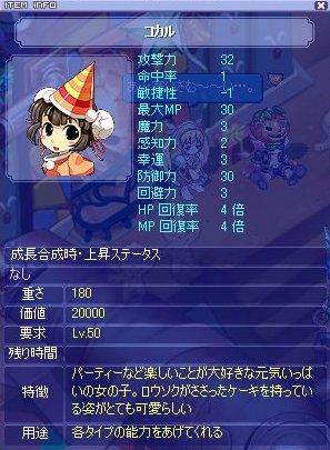 screenshot0664.jpg