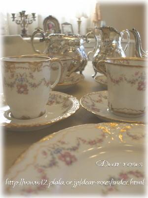 antique cup16