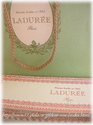 LADUREE3