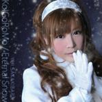 koi_jyake.jpg