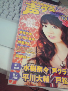 lto_94.jpg