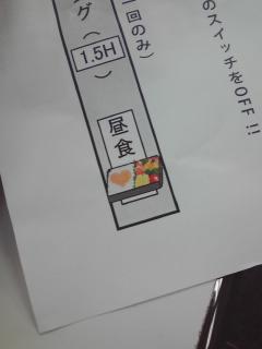 lto_95.jpg