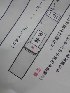 lto_96.jpg
