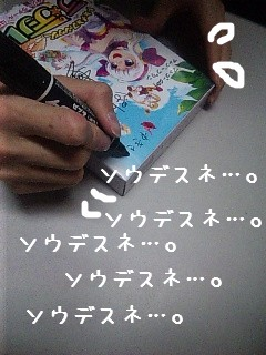 mangoGM2.jpg