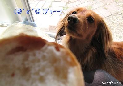 パン第二段③