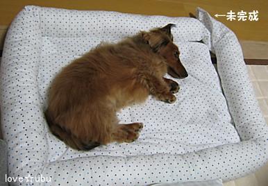 手作りベッド②